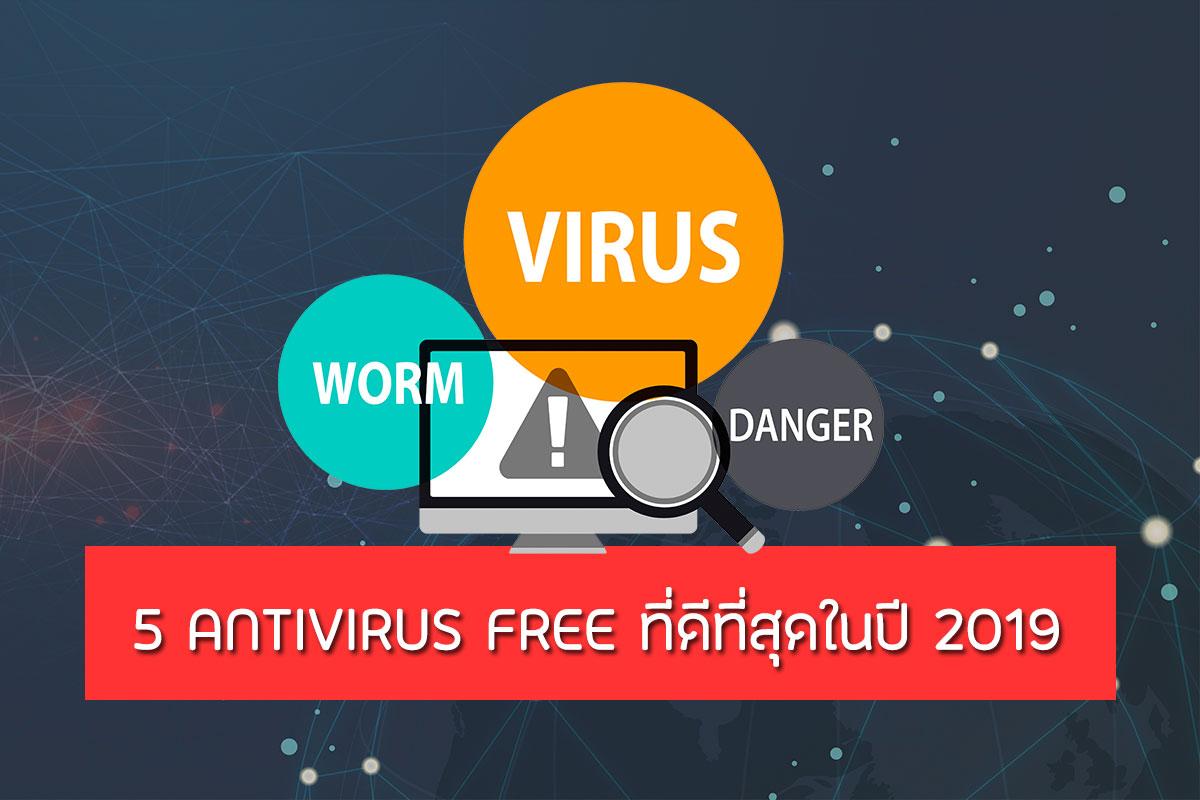 5 ANTIVIRUS FREE 2019