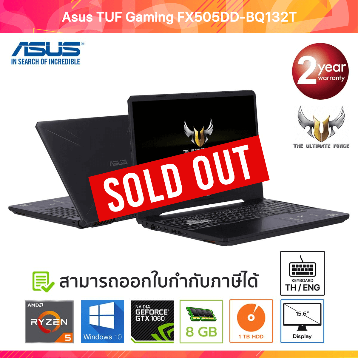 Asus TUF Gaming FX505DD-BQ132T AMD Ryzen 5/8GB/1TB/GTX1050 3GB/15.6/Win10 (Black)