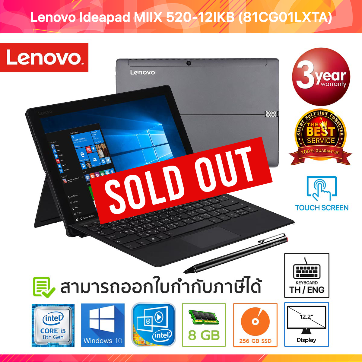 Lenovo Ideapad MIIX 520-12IKB (81CG01LXTA) i5-8250U/8GB/256GB SSD/12.2/Win10/WiFi (Iron Grey)