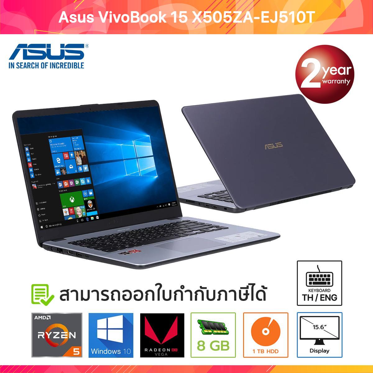 Asus VivoBook 15 X505ZA-EJ510T AMD Ryzen 5 2500U/8GB/1TB/15.6/Win10 (Dark Grey)