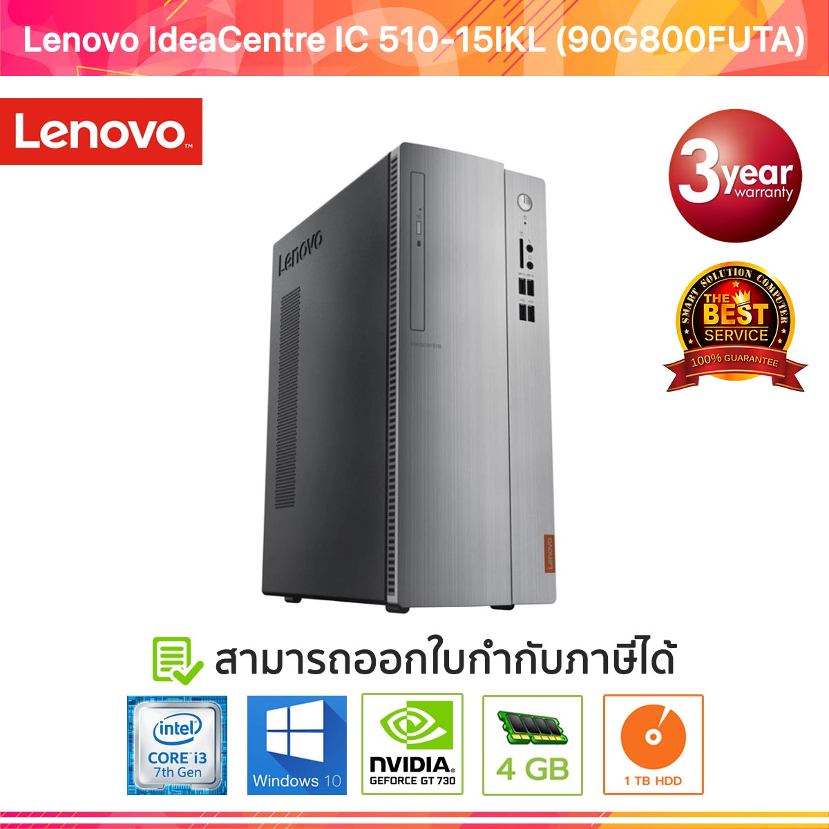 Lenovo IdeaCentre IC 510-15IKL (90G800FUTA) i3-7100/4GB/1TB/GT730 2GB/Win10