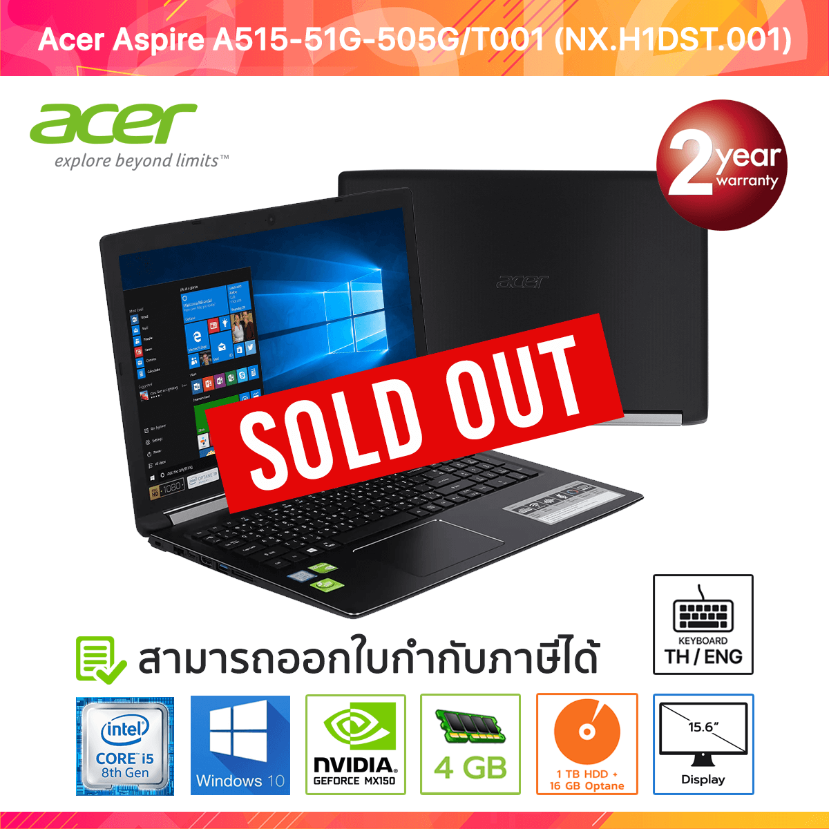 Acer Aspire A515-51G-505G/T001 (NX.H1DST.001) i5-8250U/4GB/1TB+16GB IntelOptane/MX150 2GB/15.6/Win10 (Black)