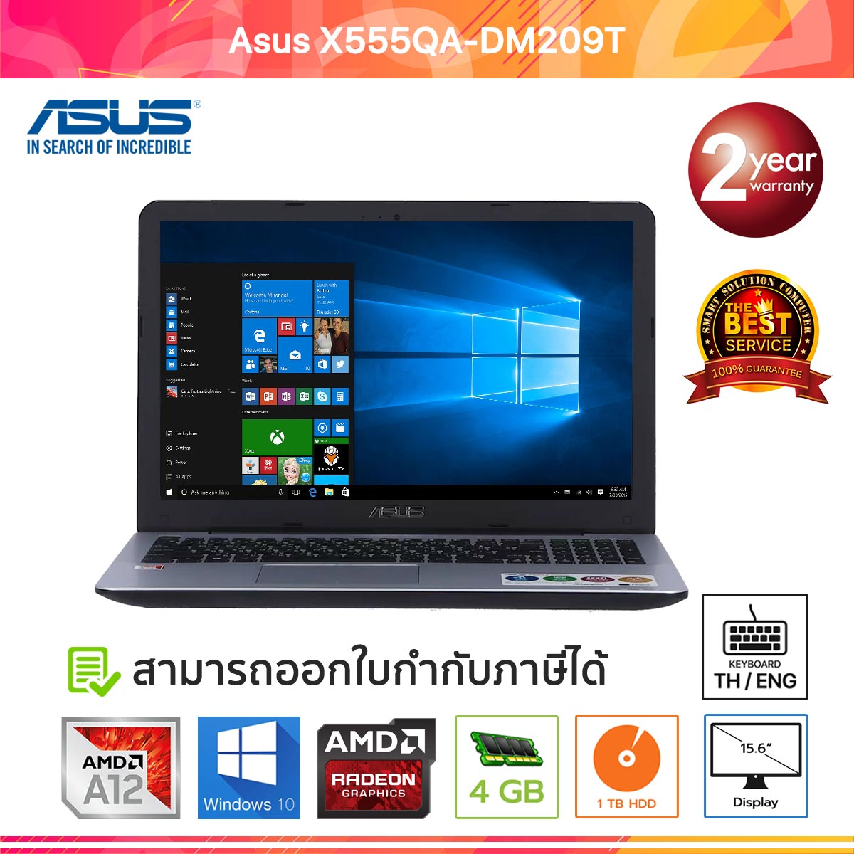 Asus X555QA-DM209T AMD A12-9720P/4GB/1TB/Radeon R7/15.6/Win10 (Black)