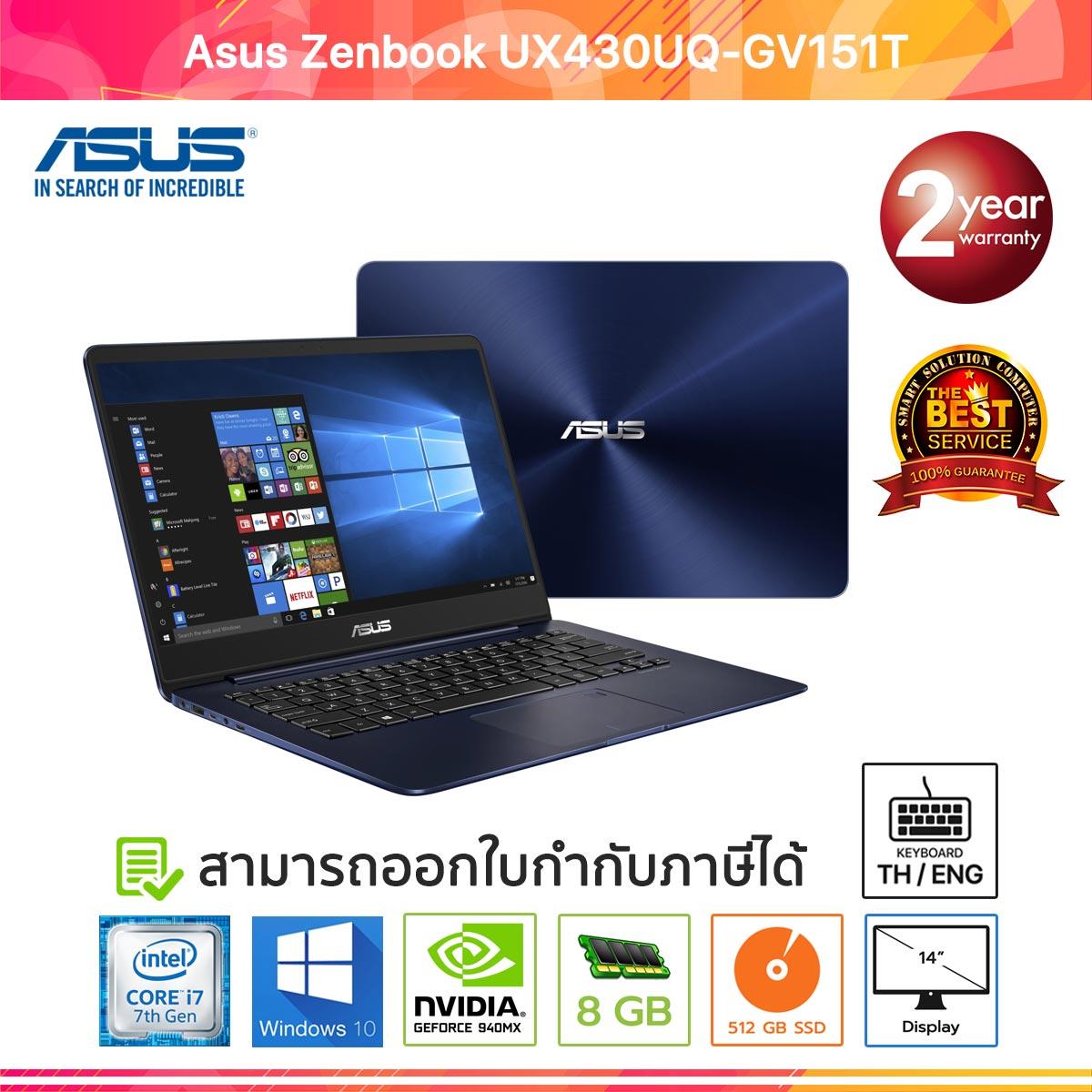 Asus Zenbook UX430UQ-GV151T i7-7500U/8GB/512GB SSD/GeForce 940MX/14