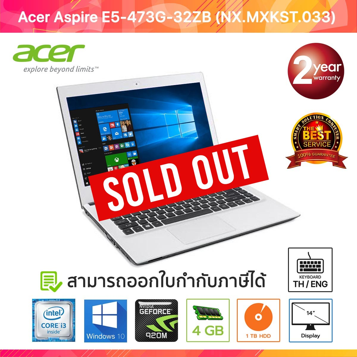 Acer Aspire E5-473G-32ZB (NX.MXKST.033) Core i3-5005U 4GB 1TB Win10 14