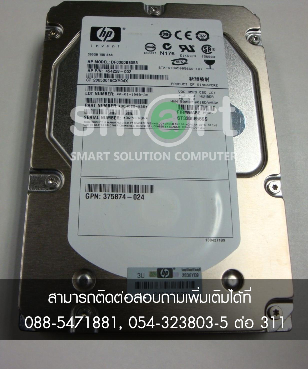 """HP 600GB 6G 15K 3.5/"""" P2000 SAS HDD 586592-003 601712-001 601777-001 AP860A"""