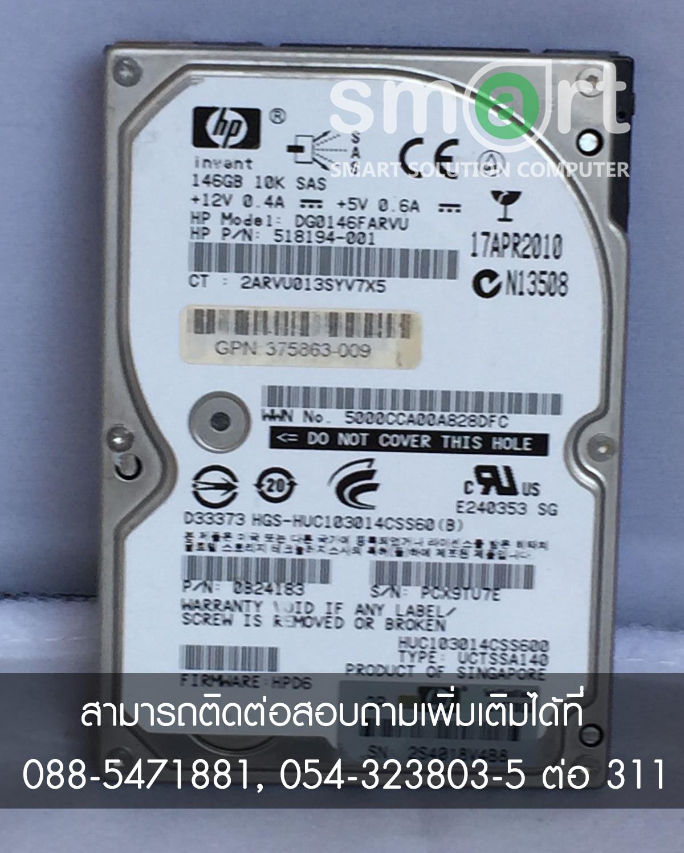 619286-003 HP 600-GB 6G 10K 2.5 DP SAS HDD