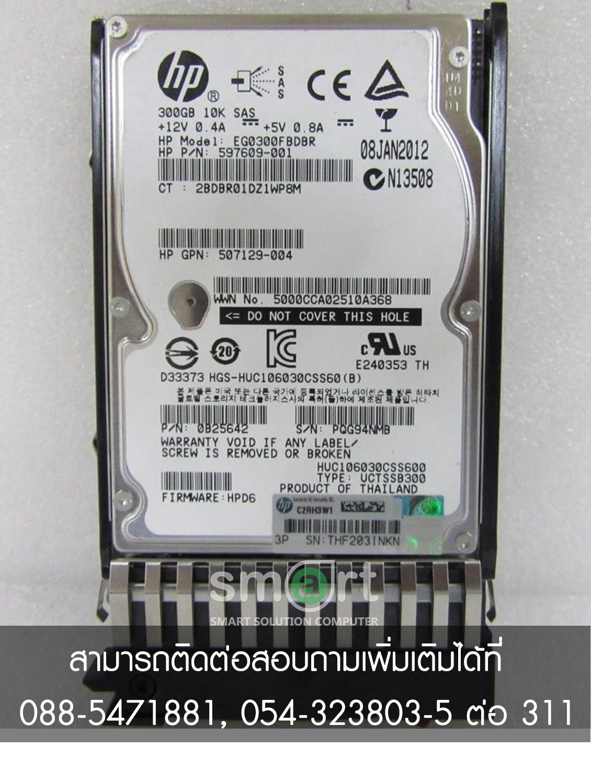 "HP Compatible Gen7 1TB 7.2K RPM 6G SAS 2.5/"" HDD 605835-B21 606020-001"