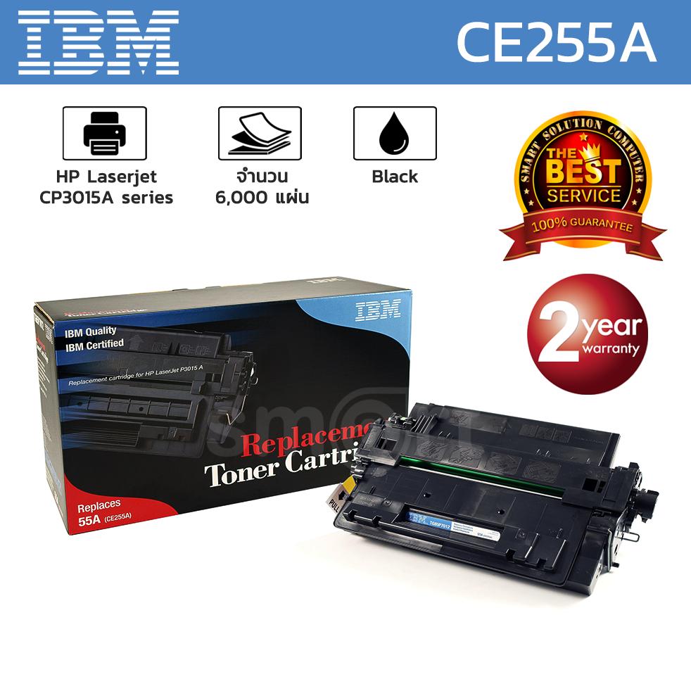 IBM® Original Licensed Cartridge for Laserjet P3015A series  (CE255A)