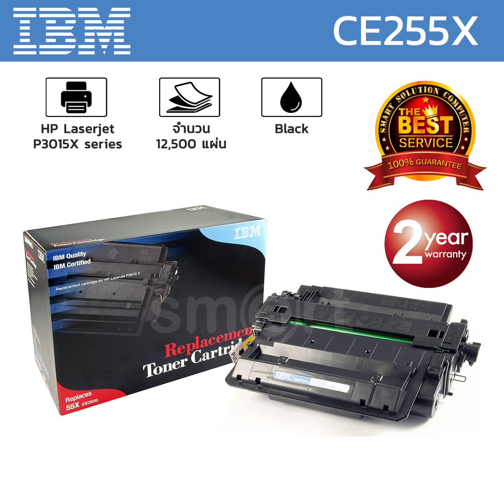 IBM® Original Licensed Cartridge for Laserjet P3015X series (CE255X)