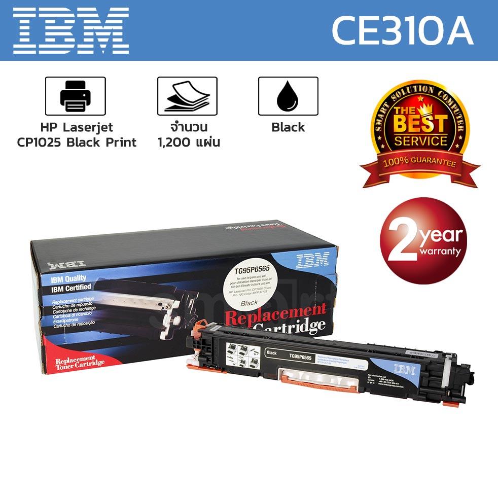 IBM® Original Licensed Cartridge for CLaserJet CP1025 Black Print Cartridge (CE310A)