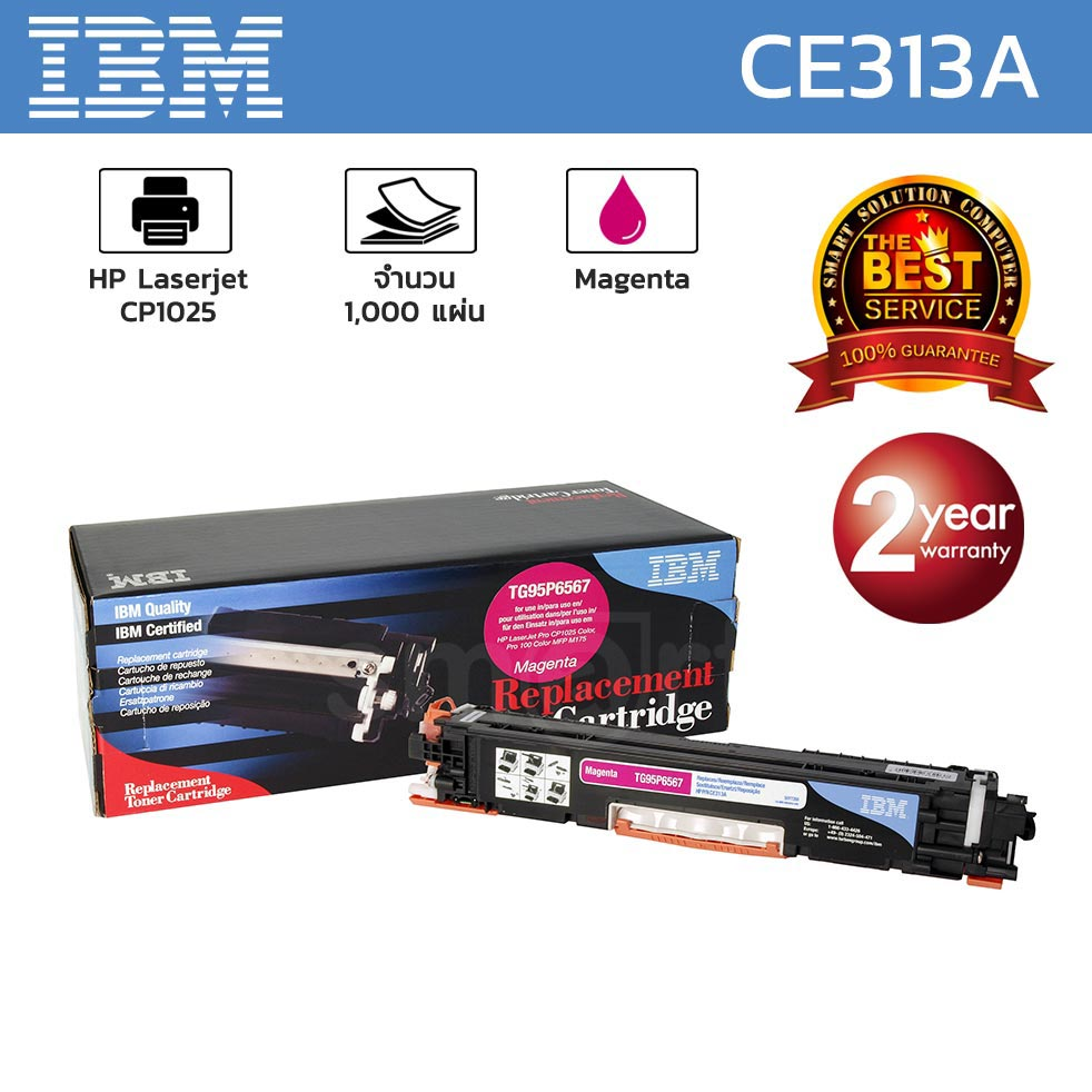 IBM® Original Licensed Cartridge for CLaserJet CP1025 Magenta Print Cartridge (CE313A)