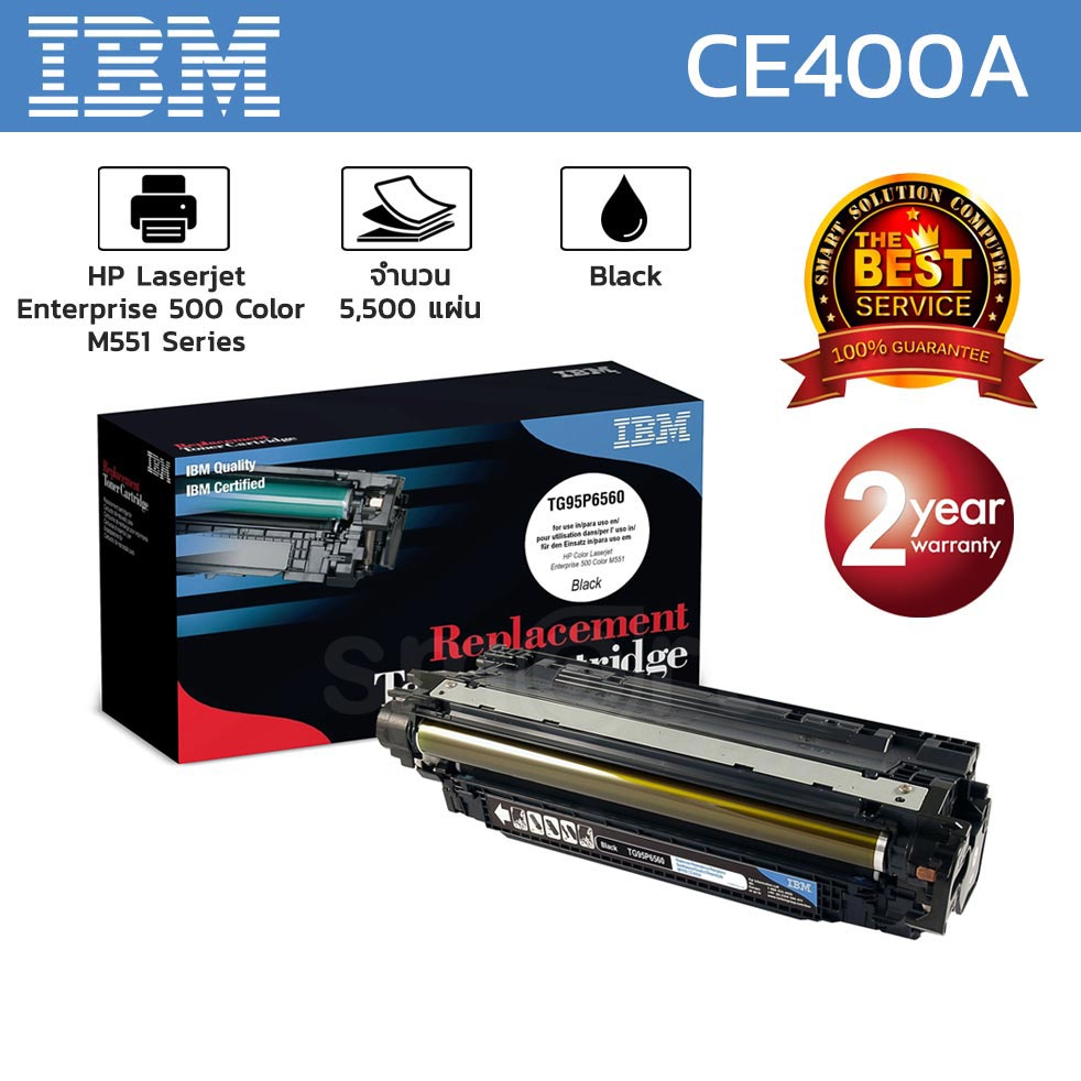 IBM® Original Licensed Cartridge for LaserJet Enterprise 500 Color M551 Series  - Black (CE400A)