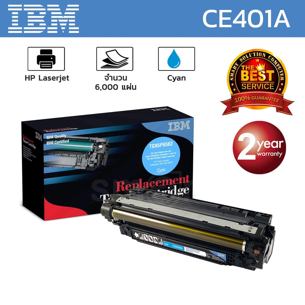 IBM® Original Licensed Cartridge for 507A Cyan LaserJet Toner Cartridge (CE401A)