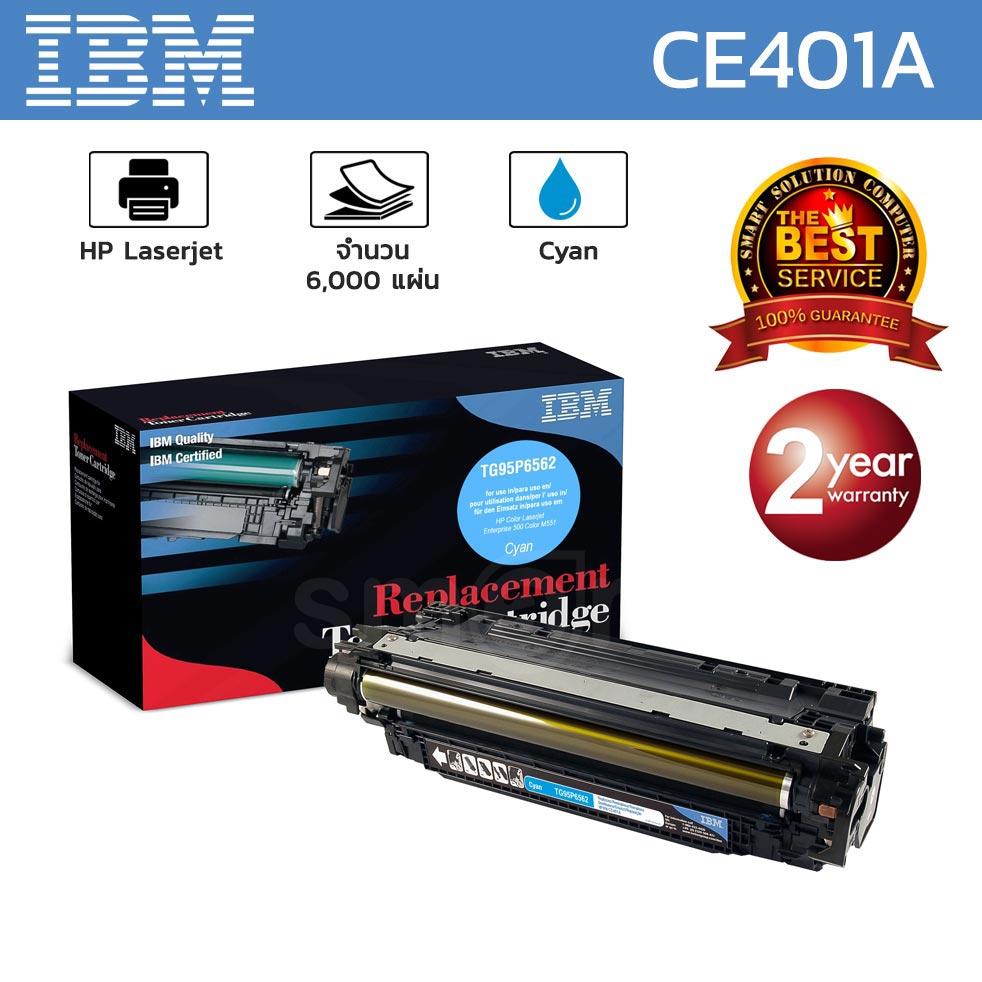 IBM® Original Licensed Cartridge for 507A Cyan LaserJet Toner Cartridge (CE401A)
