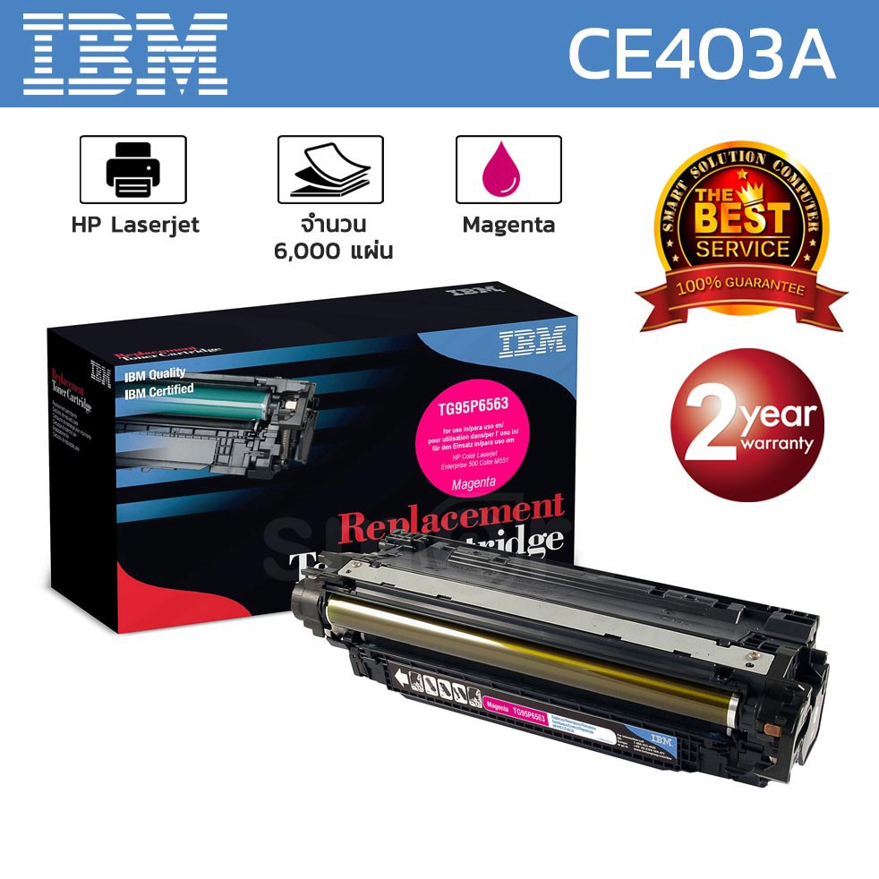 IBM® Original Licensed Cartridge for 507A Magenta LaserJet Toner Cartridge (CE403A)
