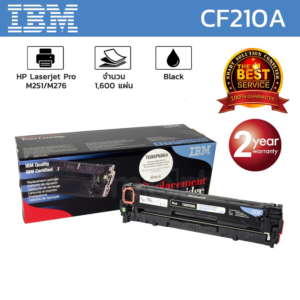 IBM® Original Licensed Cartridge for LaserJet Pro M251/M276 1.4K Blk Cartridge (CF210A)