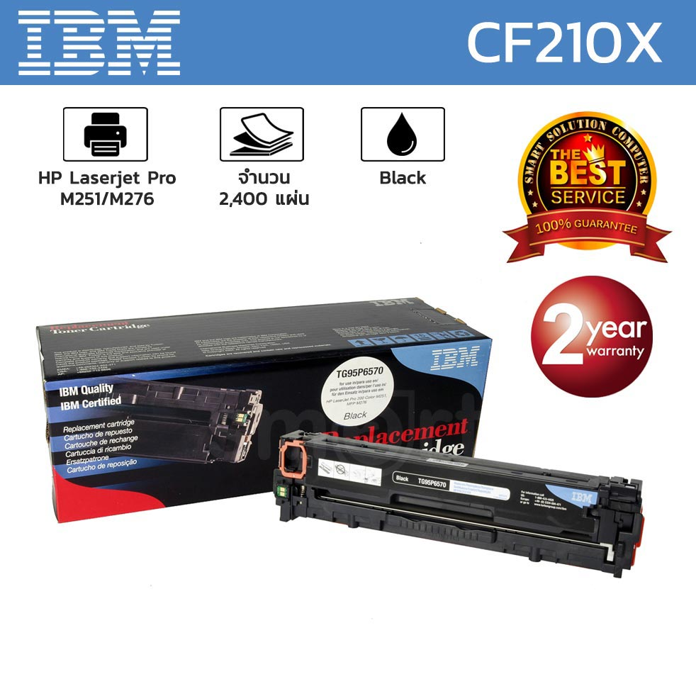 IBM® Original Licensed Cartridge for LaserJet Pro M251/M276 1.4K Blk Cartridge (CF210X)