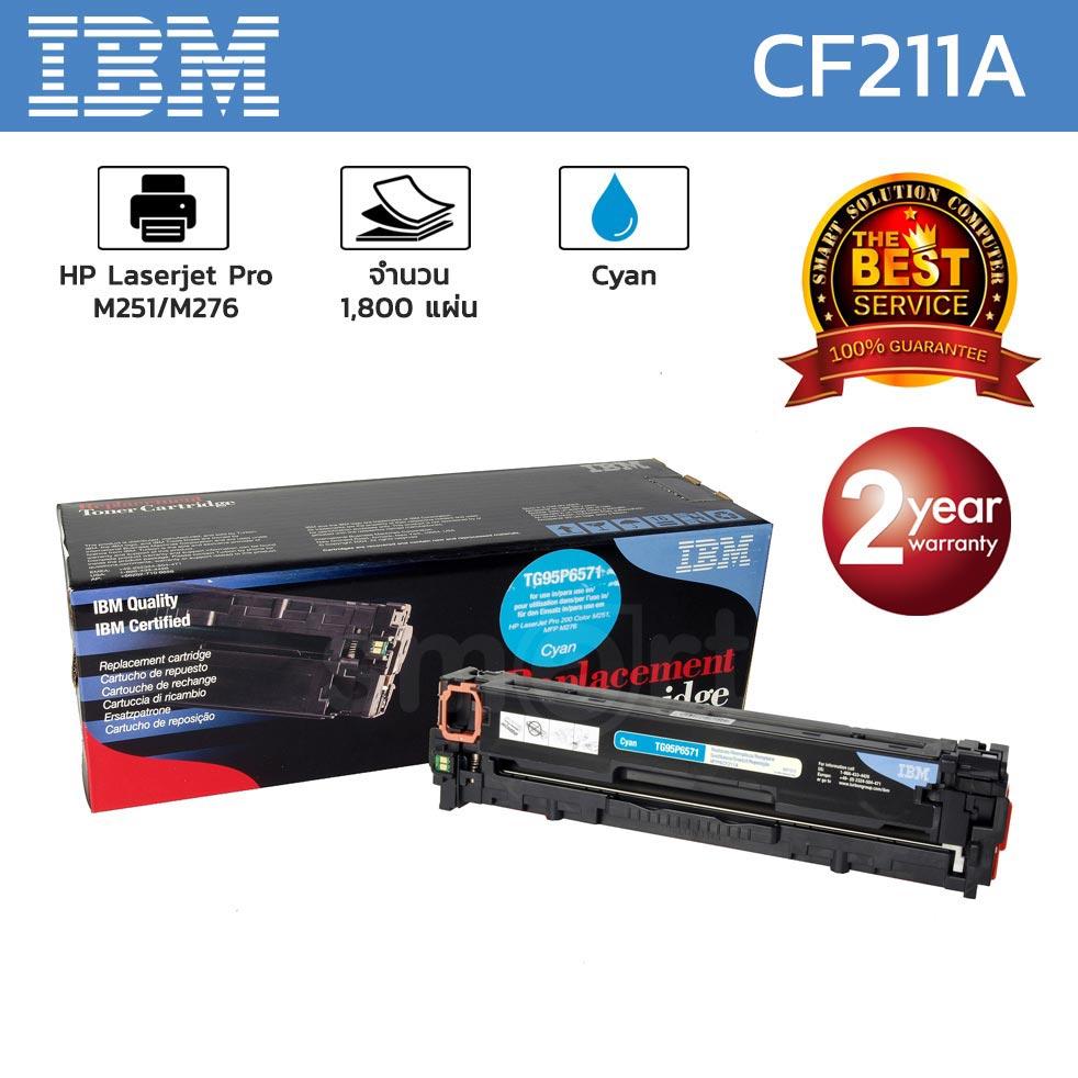 IBM® Original Licensed Cartridge for LaserJet Pro M251/M276 Cyan Cartridge (CF211A)