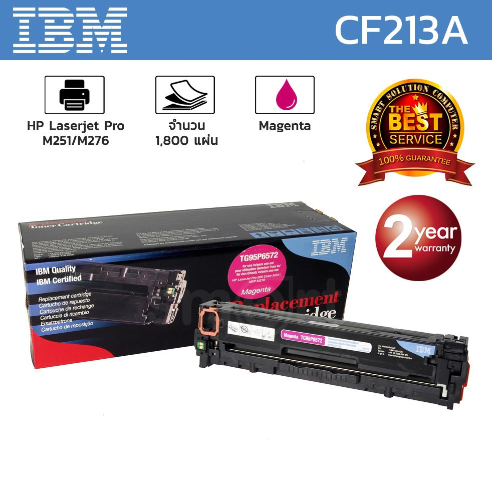 IBM® Original Licensed Cartridge for LaserJet Pro M251/M276 Magenta Cartridge (CF213A)