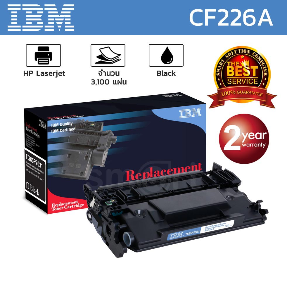 IBM® Original Licensed Cartridge for 26A Black LaserJet Toner Cartridge (CF226A)
