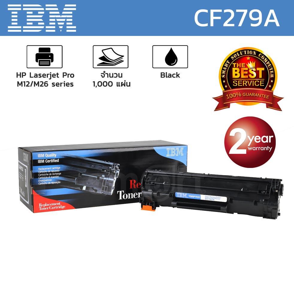 IBM® Original Licensed Cartridge for LaserJet PRO M12/M26 series (CF279A)