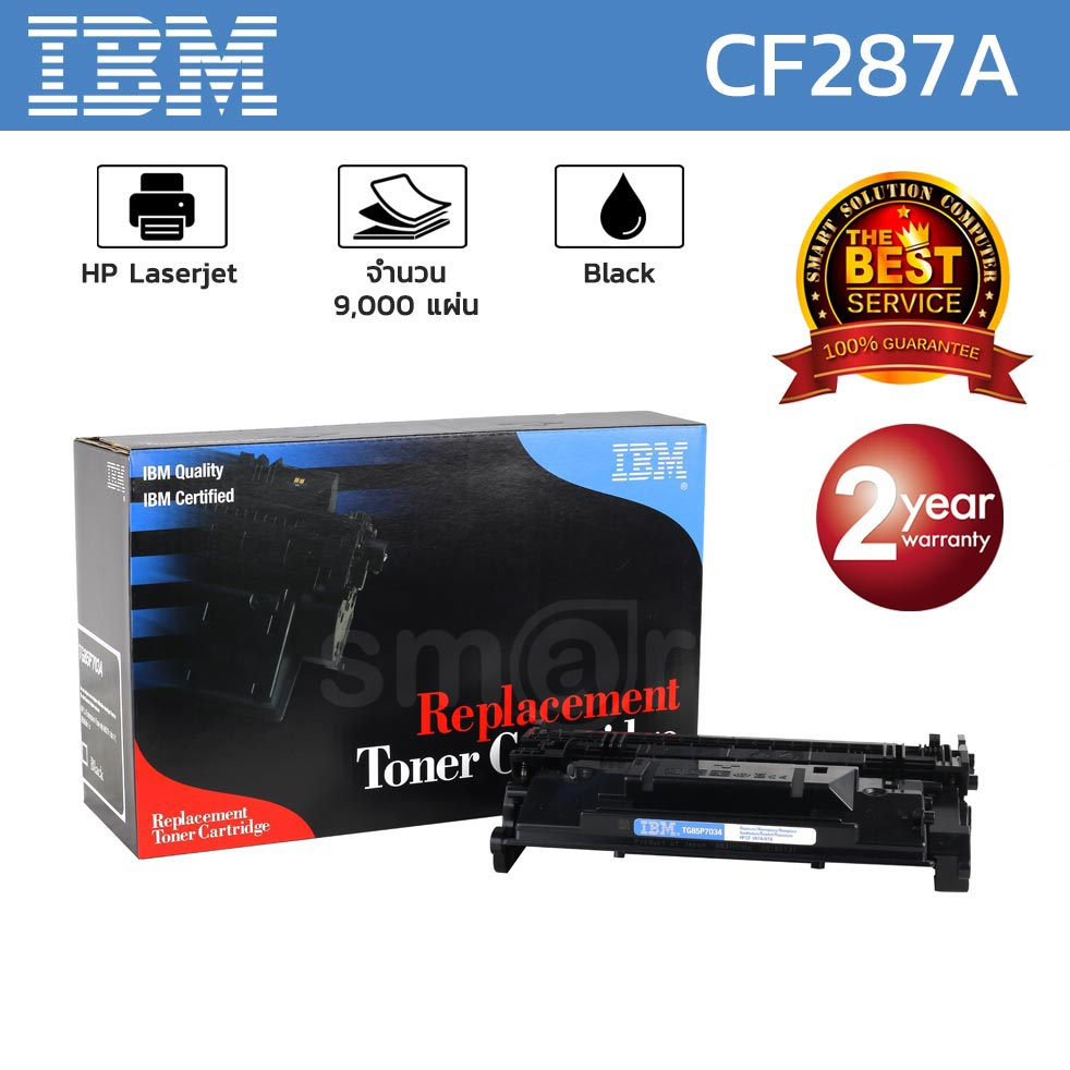 IBM® Original Licensed Cartridge for 87A Black LaserJet Toner Cartridge  (CF287A)
