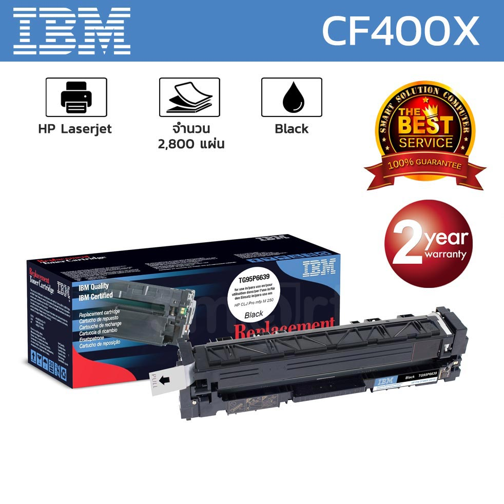 IBM® Original Licensed Cartridge for 201X Black Toner Cartridge (CF400X)
