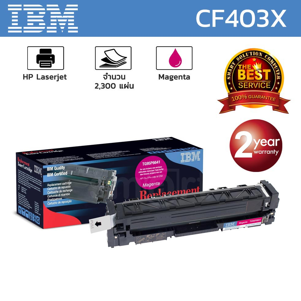 IBM® Original Licensed Cartridge for 201X Magenta Toner Cartridge (CF403X)