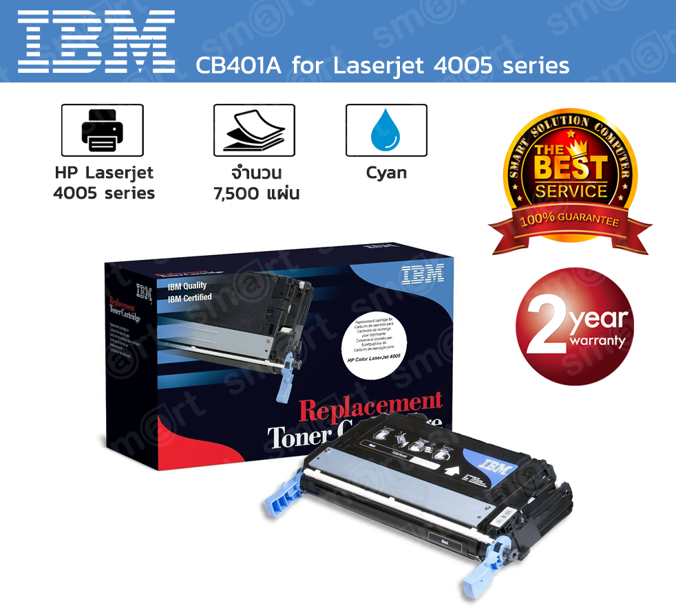 IBM® Original Licensed Cartridge for LaserJet 4005 series CB401A Cyan