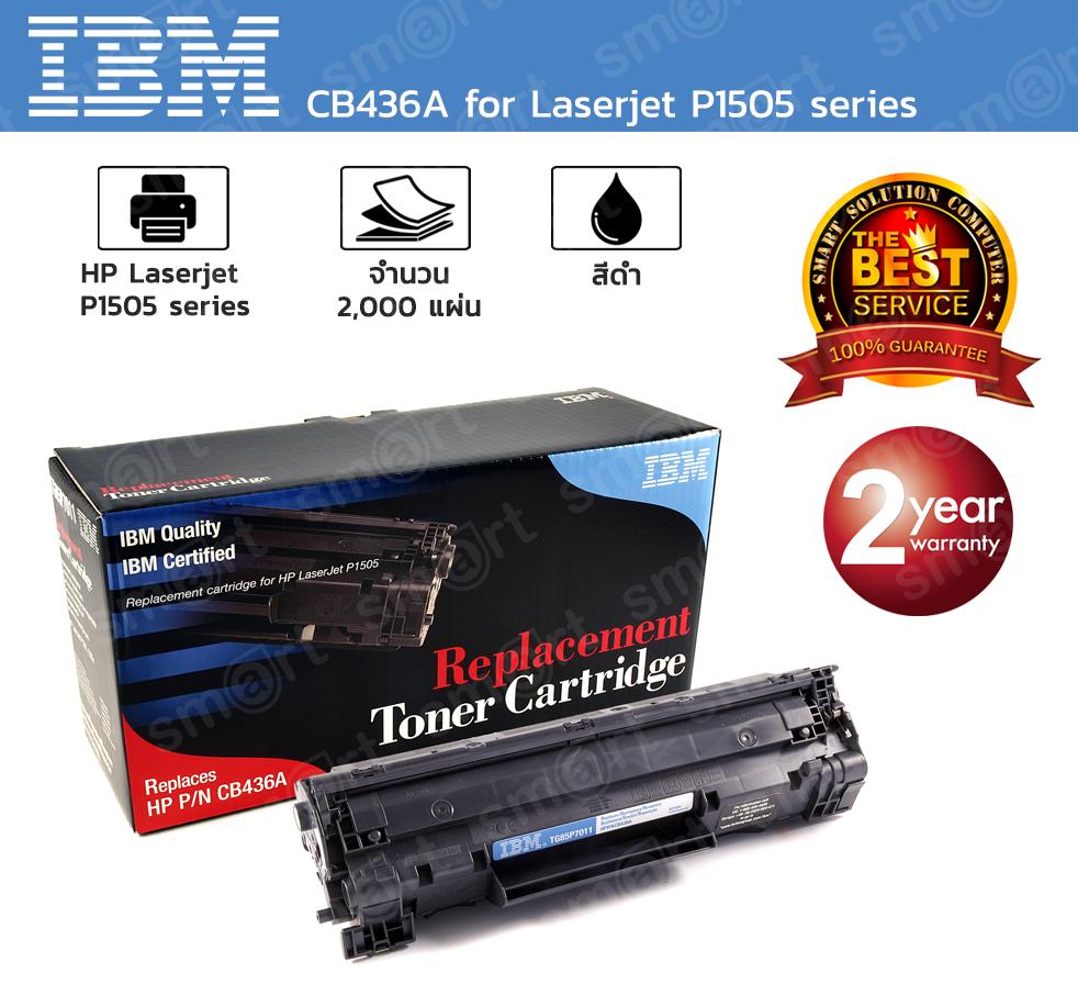 IBM® Original Licensed Cartridge for Laserjet P1505 series CB436A