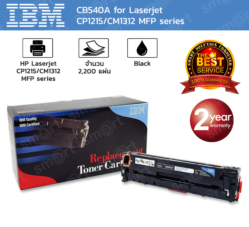IBM® Original Licensed Cartridge for LaserJet CP1215/CM1312 MFP series CB540A Black
