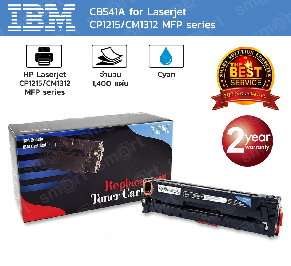 IBM® Original Licensed Cartridge for LaserJet CP1215/CM1312 MFP series CB541A Cyan