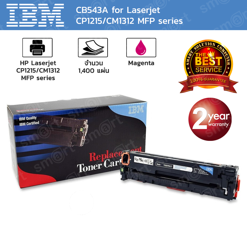 IBM® Original Licensed Cartridge for LaserJet CP1215/CM1312 MFP series CB543A Magenta