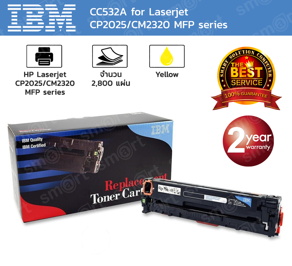 IBM® Original Licensed Cartridge for LaserJet CP2025/CM2320 MFP series C532A Yellow