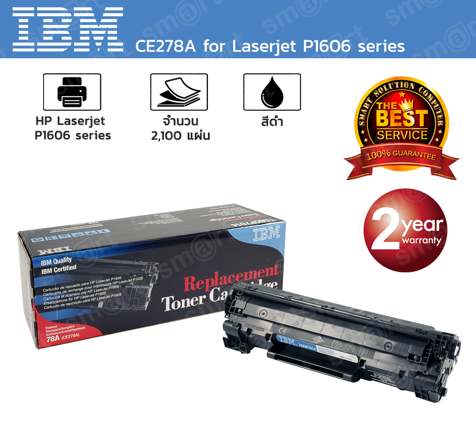 IBM® Original Licensed Cartridge for Laserjet P1606 series CE278A