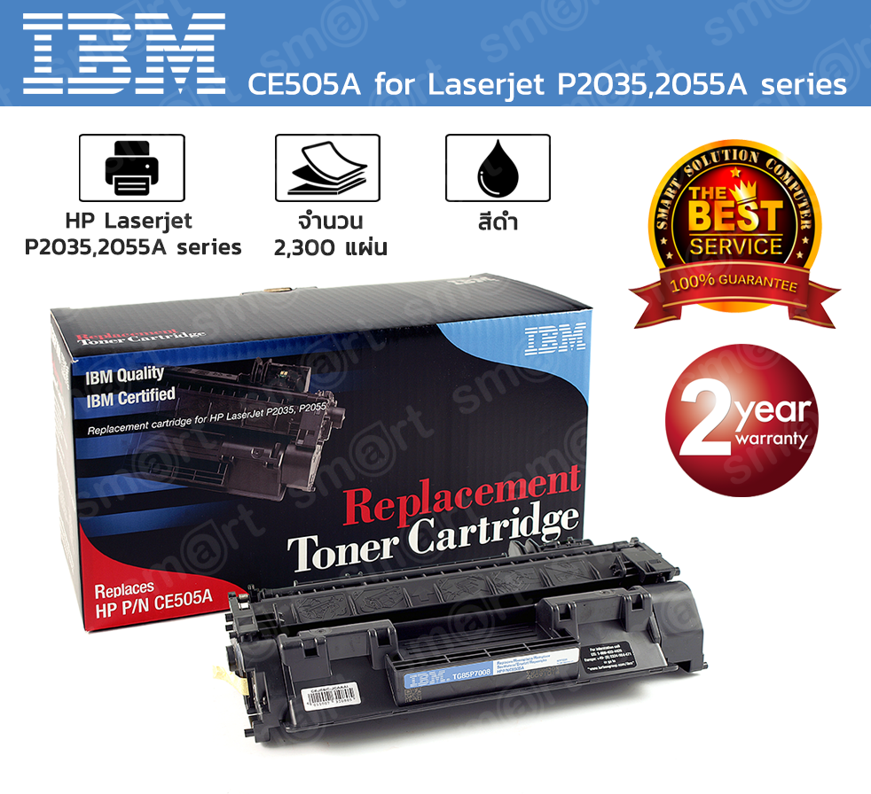 IBM® Original Licensed Cartridge for Laserjet P2035,2055A series CE505A