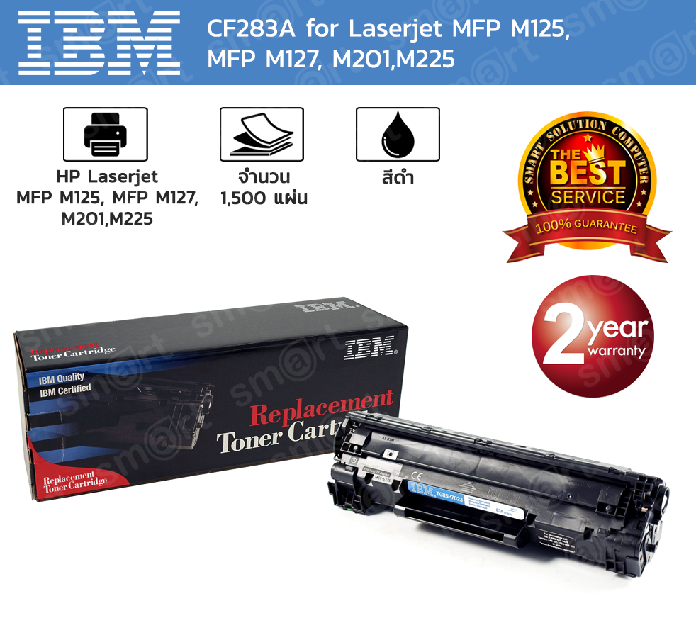IBM® Original Licensed Cartridge for LaserJet MFP M125, MFP M127, M201,M225 - CF283A