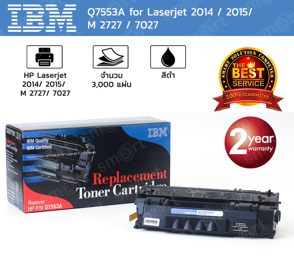 IBM® Original Licensed Cartridge for Laserjet 2014/ 2015/  M 2727/ 7027 - Q7553A