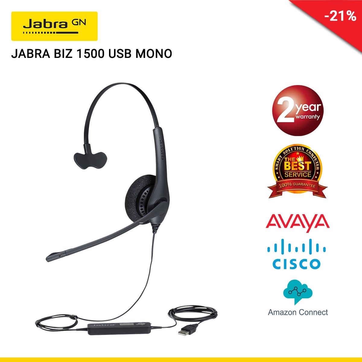 JABRA BIZ 1500 USB MONO (JBA-1553-0159)