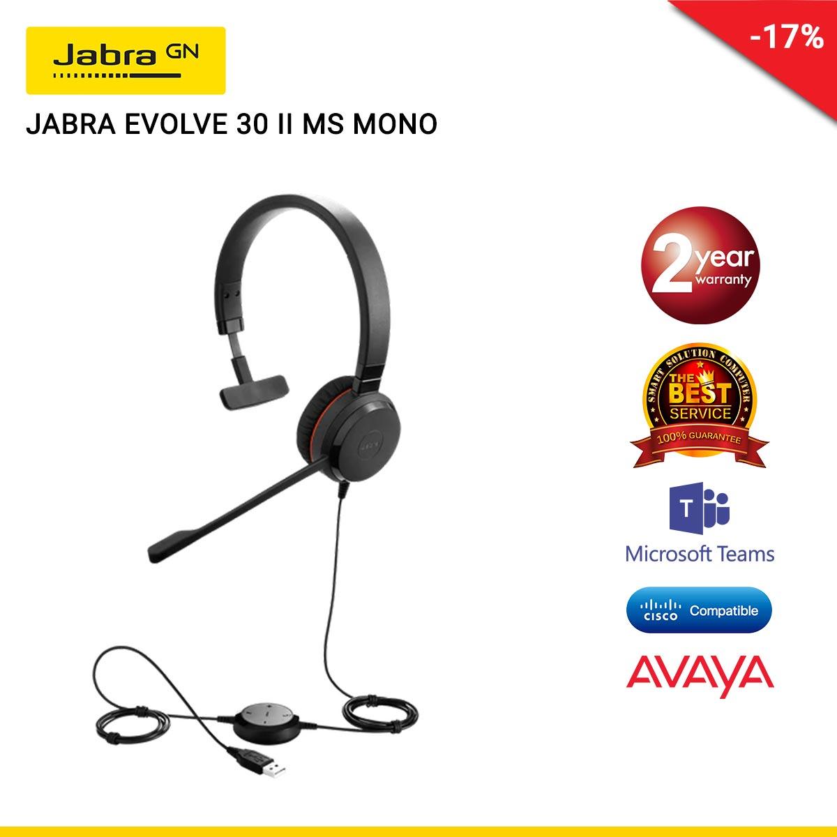 JABRA EVOLVE 30 II MS MONO (JBA-5393-823-309)
