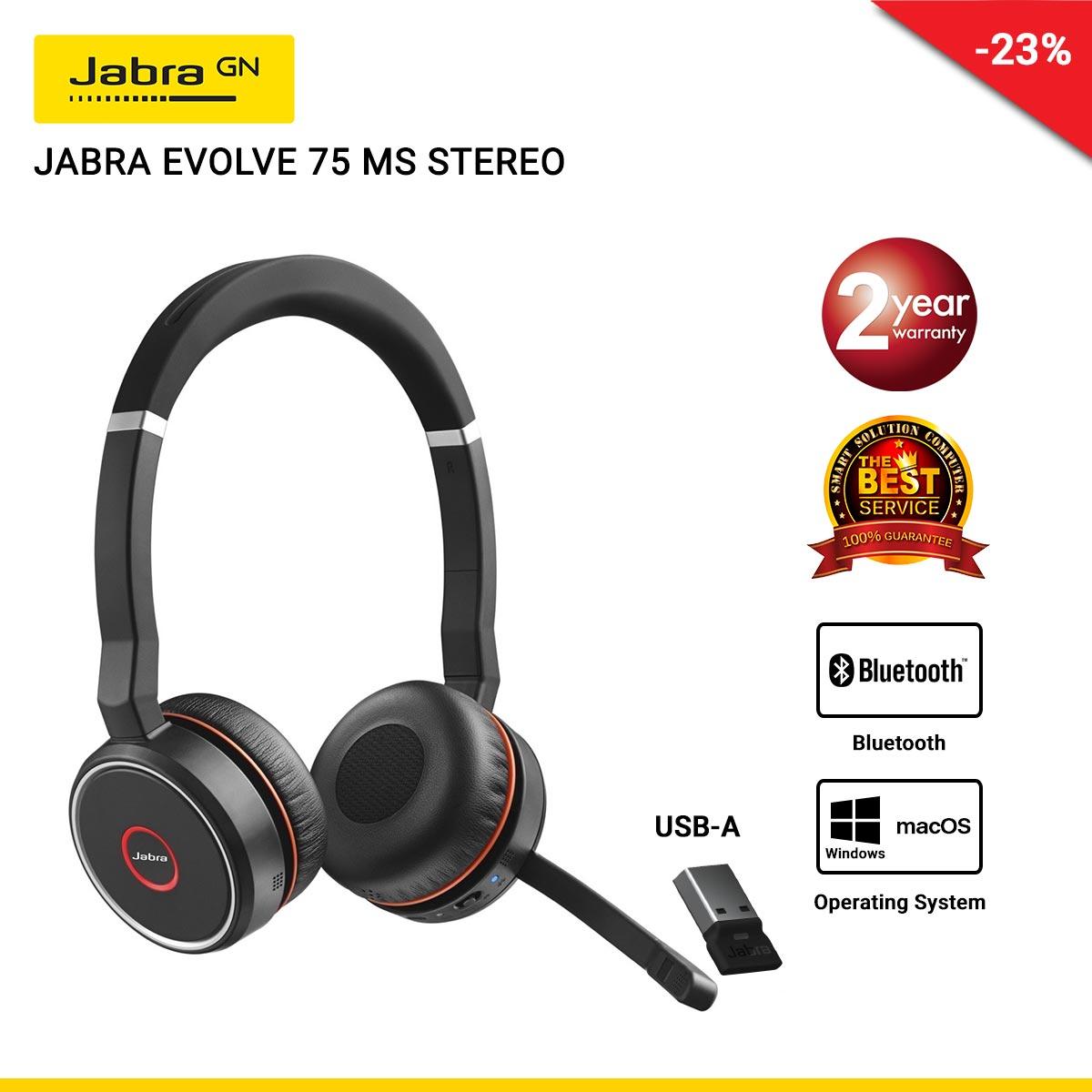 JABRA EVOLVE 75 MS STEREO (JBA-7599-832-109)