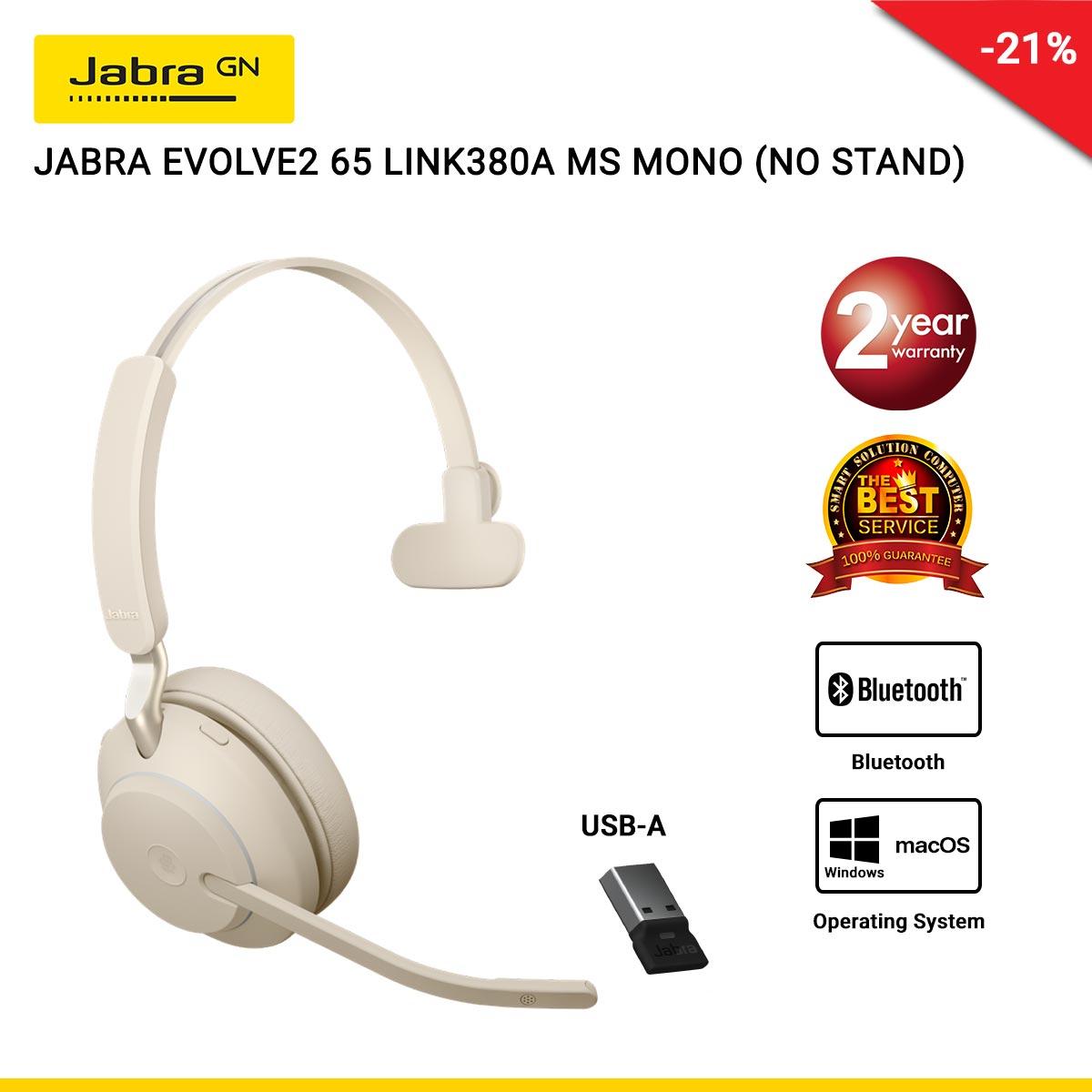 JABRA EVOLVE2 65 LINK380A MS MONO BEIGE (JBA-26599-899-998)