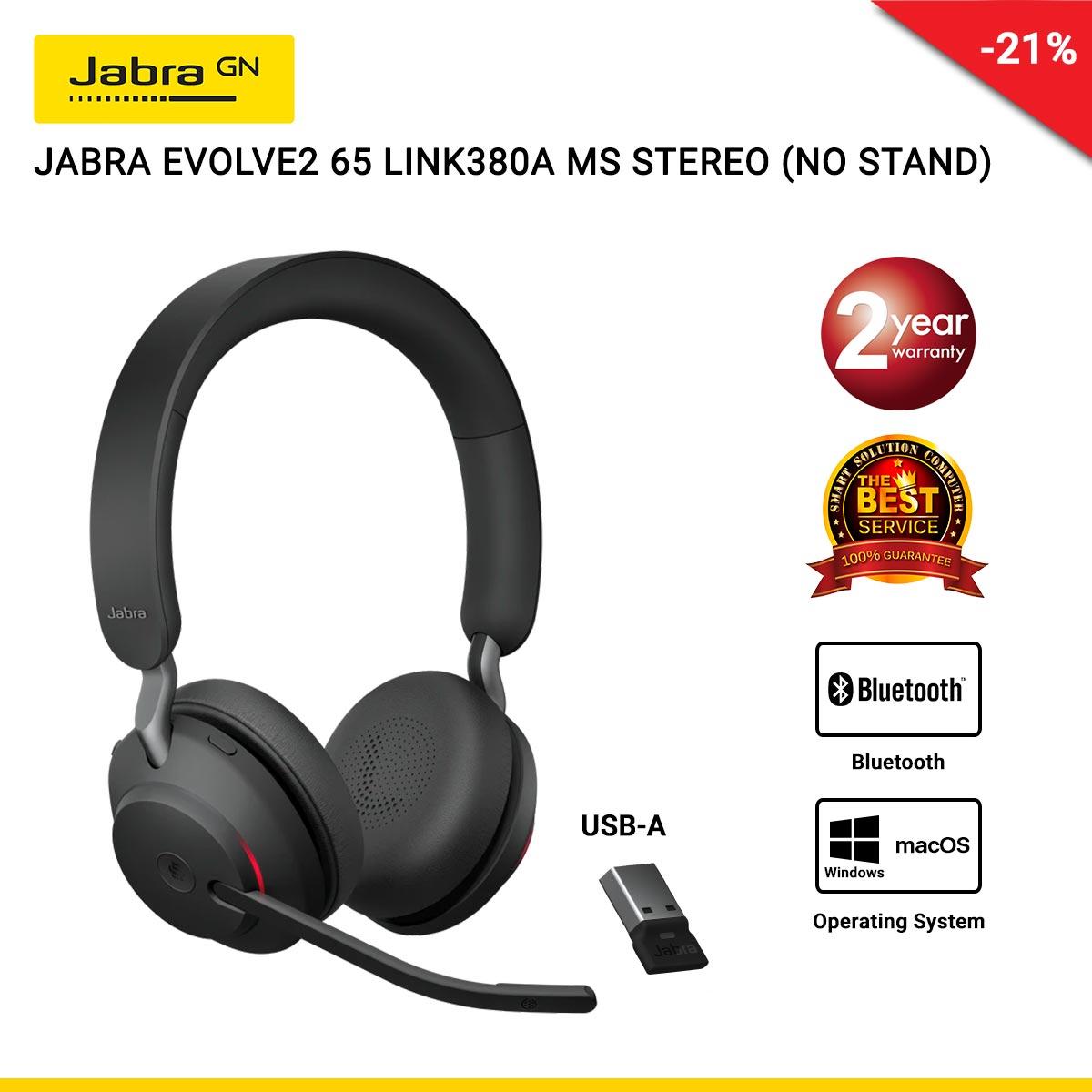 JABRA EVOLVE2 65 LINK380A MS STEREO BLACK (NO STAND) (JBA-26599-999-999)