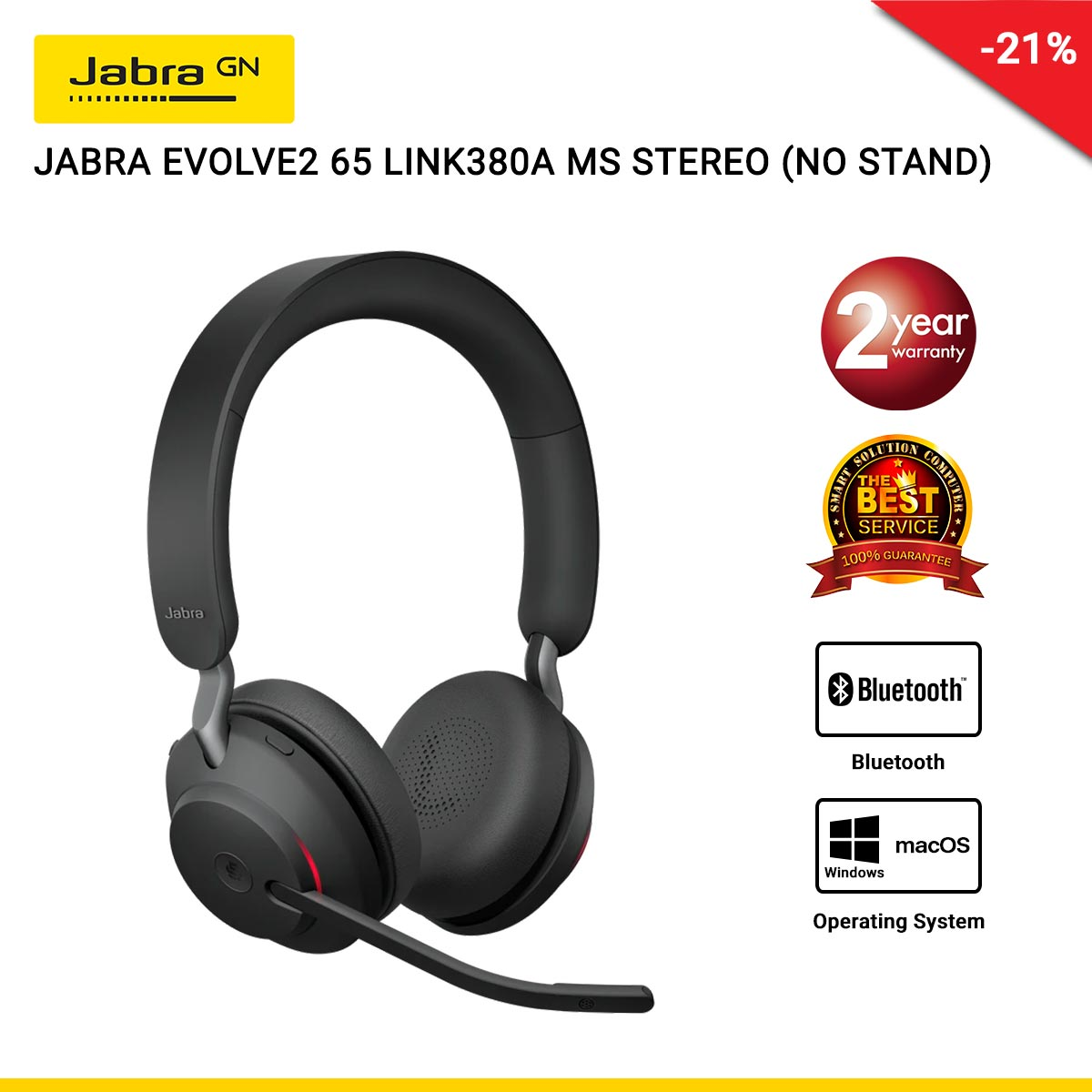 JABRA EVOLVE2 65 LINK380A MS STEREO BLACK (NO STAND)