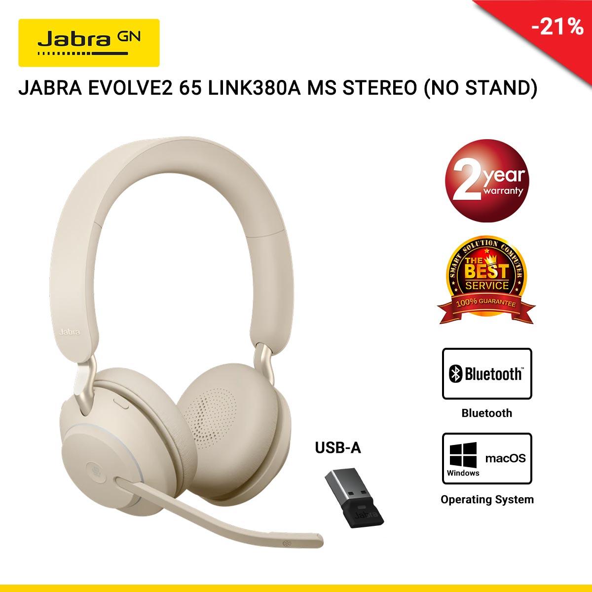 JABRA EVOLVE2 65 LINK380A MS STEREO BEIGE (NO STAND) (JBA-26599-999-998)