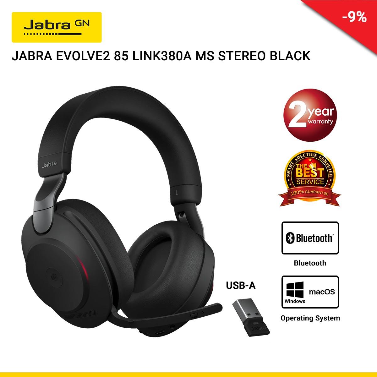 JABRA EVOLVE2 85 LINK380A MS STEREO BLACK (JBA-28599-999-999)