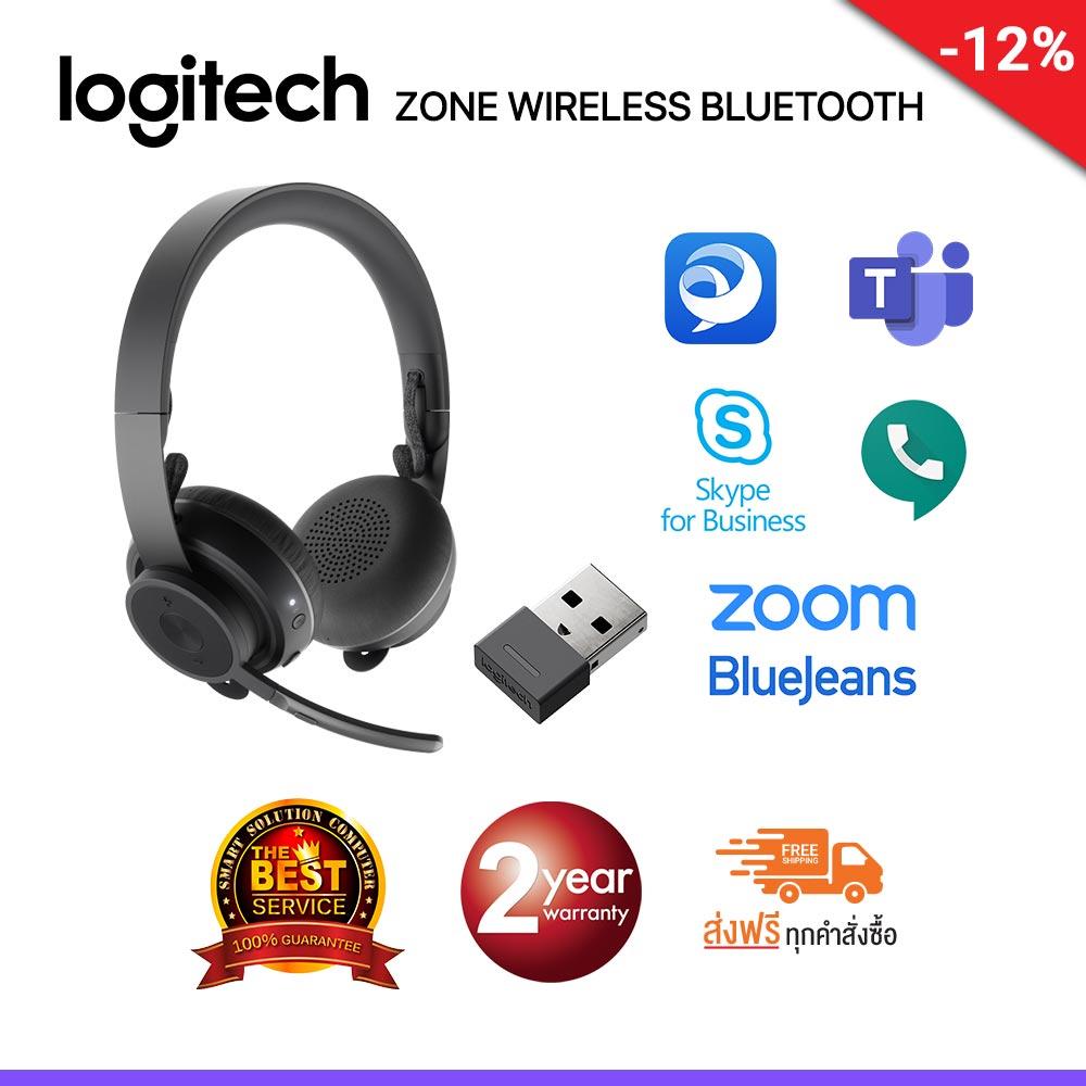 Logitech Zone Wireless Bluetooth Headset - ชุดหูฟังบลูทูธพร้อมไมโครโฟน