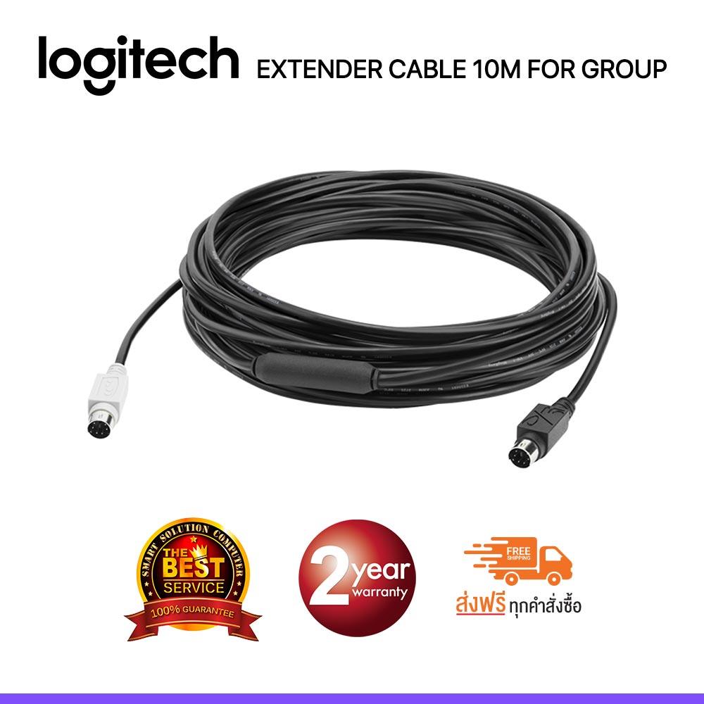 Logitech Group - 10M Extended Cable (ใช้ร่วมกับ Logitech Group เท่านั้น)