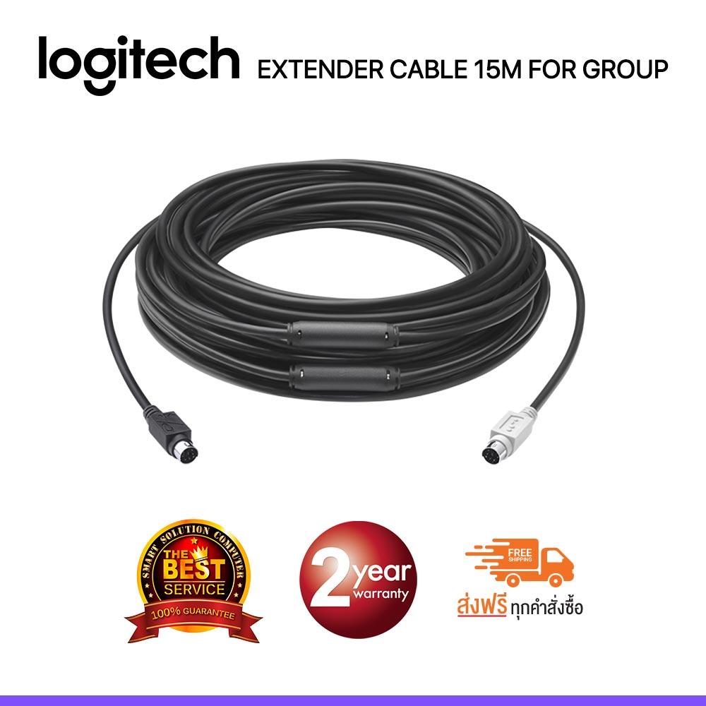 Logitech Group - 15M Extended Cable (ใช้ร่วมกับ Logitech Group เท่านั้น)